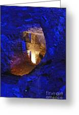 Salt Cathedral- Colombia Greeting Card