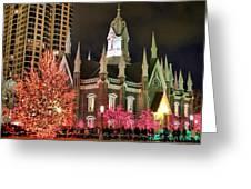 Salt Lake Temple - 3 Greeting Card