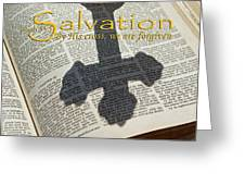 Salvation By His Cross Isaiah Greeting Card by Robyn Stacey