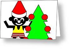 Sam And His Christmas Tree Wish You A Merry Christmas Greeting Card