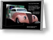 Sample Car Artwork Readme Greeting Card