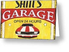 Sam's Garage Greeting Card