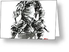Samurai Sword Bushido Katana Armor Silver Steel Plate Metal Kabuto Costume Helmet Martial Arts Sumi- Greeting Card