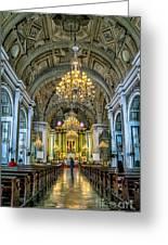 San Agustin Church  Greeting Card
