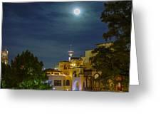 San Antonio Cityscape Greeting Card