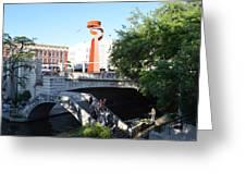San Antonio River 01 Greeting Card