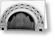San Diego Spreckels Organ Greeting Card