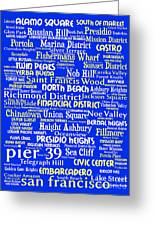 San Francisco 20130710 Greeting Card by Wingsdomain Art and Photography