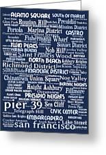 San Francisco 20130710bwco80 Greeting Card