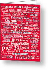 San Francisco 20130710p120 Greeting Card by Wingsdomain Art and Photography