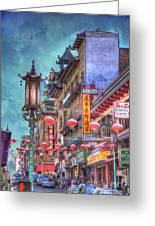 San Francisco Chinatown Greeting Card