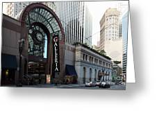San Francisco Crocker Galleria - 5d20596 Greeting Card by Wingsdomain Art and Photography