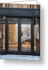 San Francisco Graff Store Doors - 5d20569 Greeting Card by Wingsdomain Art and Photography