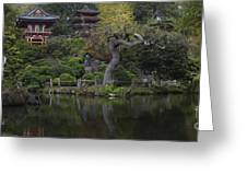 San Francisco Japanese Garden Greeting Card