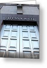 San Francisco Tiffany And Company Store Doors - 5d20562 Greeting Card