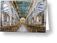 San Gil Cathedral  Greeting Card