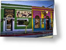 San Jose Del Cabo Greeting Card