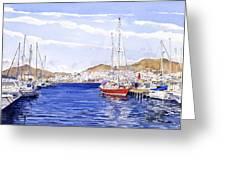San Jose Marina Greeting Card