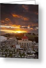 San Juan Sunrise Greeting Card