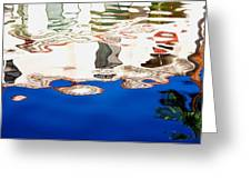 San Lagos Reflection 29424 Greeting Card