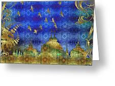 San Marco Greeting Card