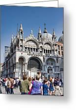 San Marco Square Greeting Card