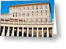 San Peter - Rome - Italy Greeting Card