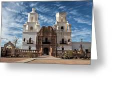 San Xavier Greeting Card
