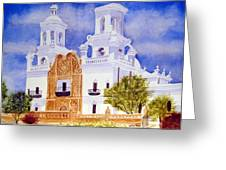 San Xavier Mission Greeting Card