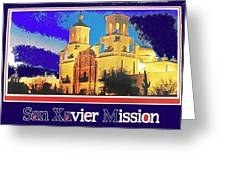 San Xavier Mission Postcard #1  With Lettering No Date-2013  Greeting Card