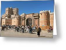 Sanaa City In Yemen  Greeting Card