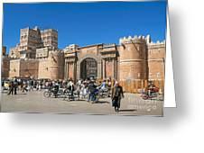 Sanaa Old Town Busy Street In Yemen Greeting Card