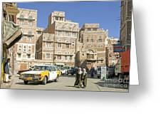 Sanaa Old Town In Yemen Greeting Card