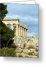 Sanctuary Of Aphaia 2 Greeting Card