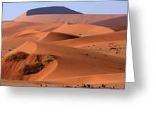Sand Dune Sculpture  Greeting Card