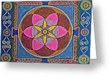Sand Mandala Greeting Card