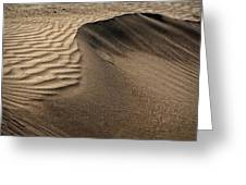 Sand Pattern Abstract - 2 Greeting Card