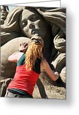 Sand Sculptor Greeting Card