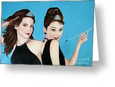 Sandra Bullock And Audrey Hepburn Greeting Card
