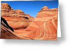 Sandstone Rainbow Greeting Card