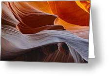 Sandstone Waves Greeting Card
