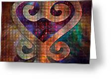 Sankofa 1 Greeting Card