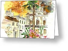 Sanlucar De Barrameda 02 Greeting Card