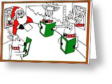 Santa And Reindeer Conference Greeting Card