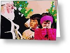Santa And The Kids Greeting Card