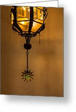 Santa Barbara Courthouse Lantern Greeting Card