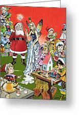 Santa Claus Toy Factory Greeting Card by Jesus Blasco