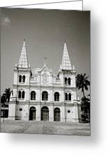 Santa Cruz Basilica In Cochin Greeting Card