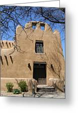 Santa Fe Adobe Home Greeting Card