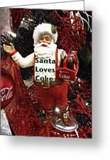 Santa Loves Coke Greeting Card